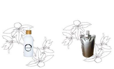 Abessijnse olie flesje 100ml + navulverpakking 100ml